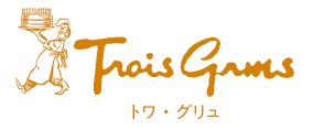熊本 フランス菓子トワグリュ